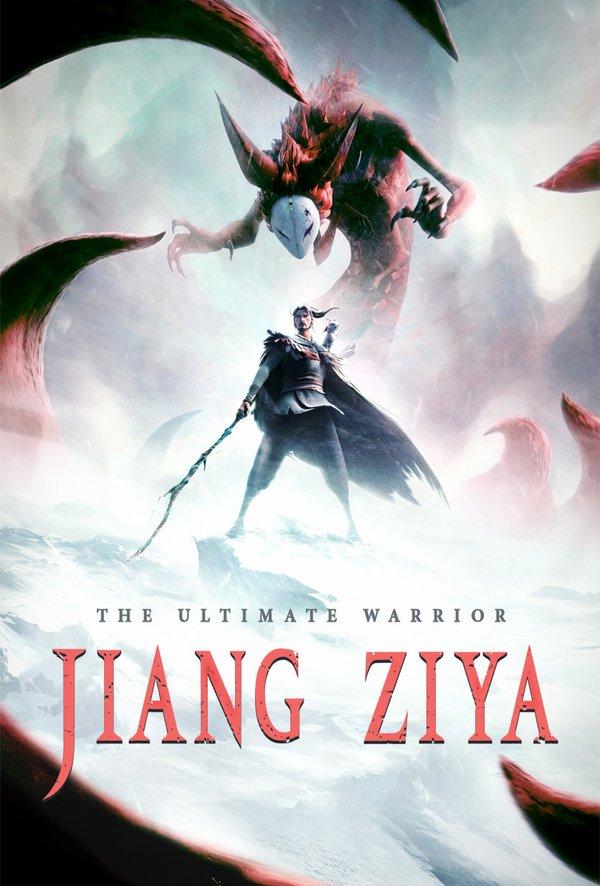 JIANG ZIYA-Well Go USA-Chinese animation-key art-812x1200.jpeg