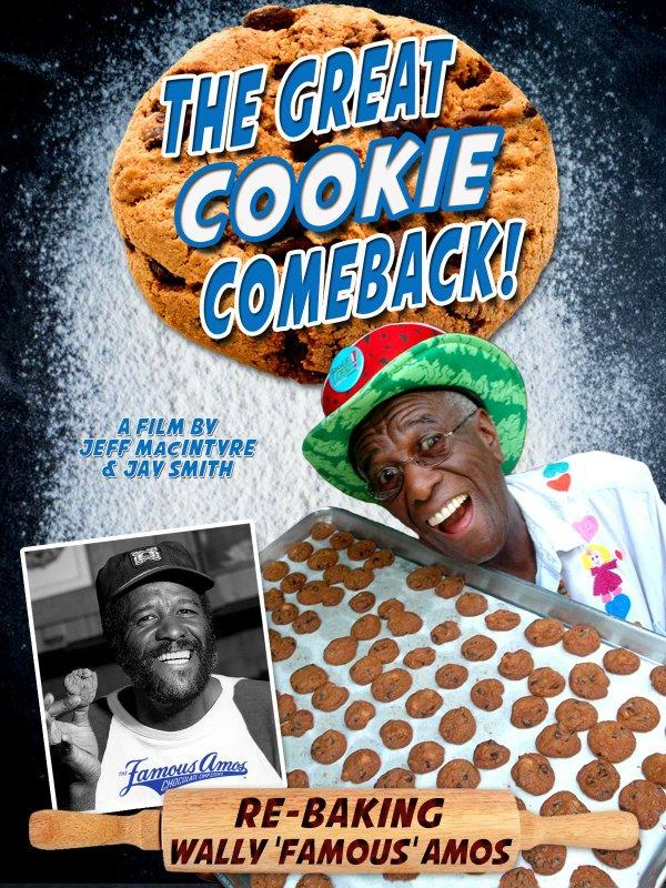 greatcookie.jpg