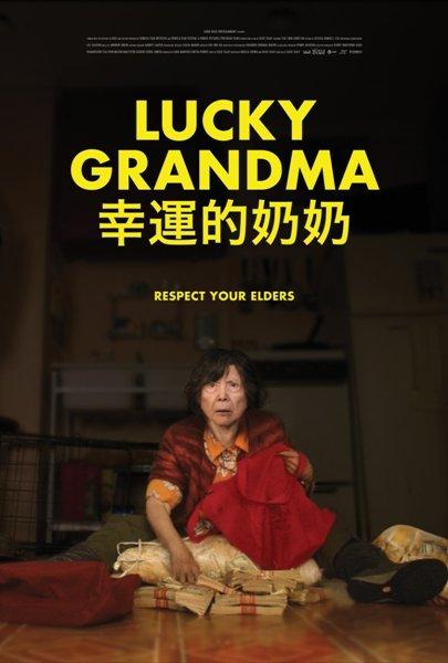 lucky-grandma-movie-poster-2020-1000780151.jpeg