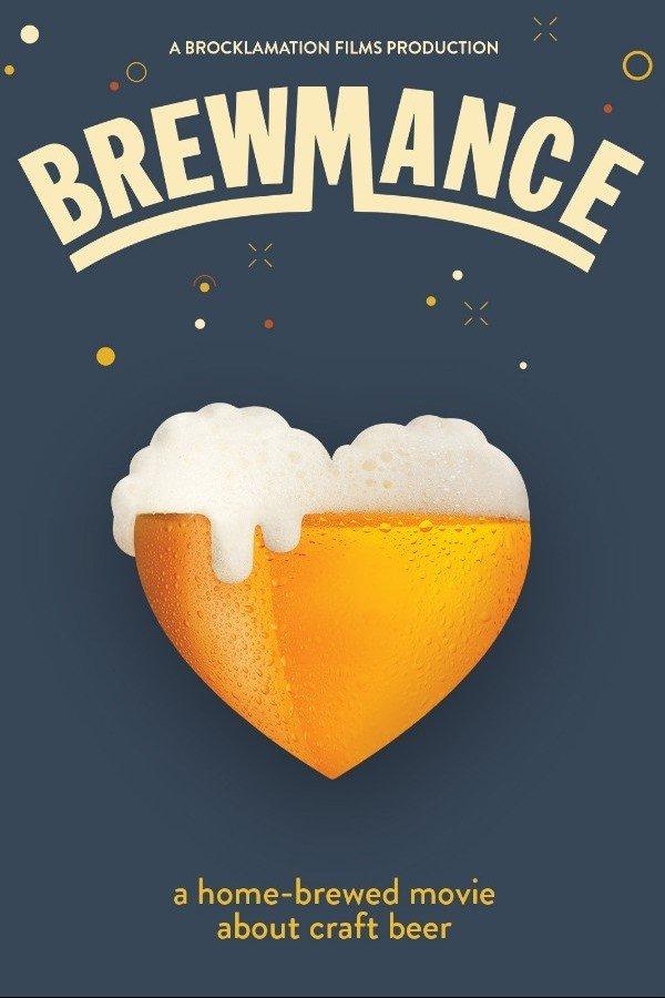 brewmance.jpeg