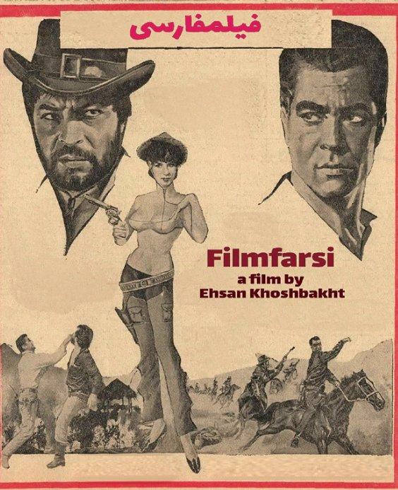 Filmfarsi-Poster.png