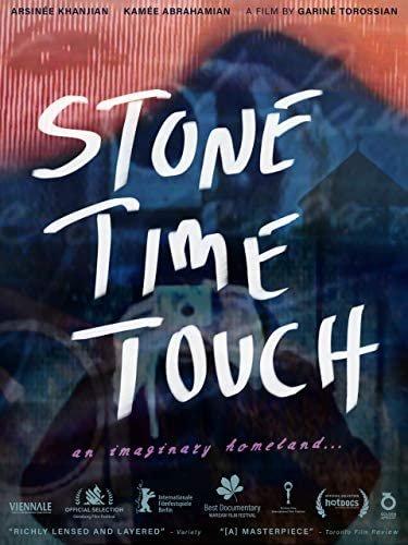 stonetime.jpg