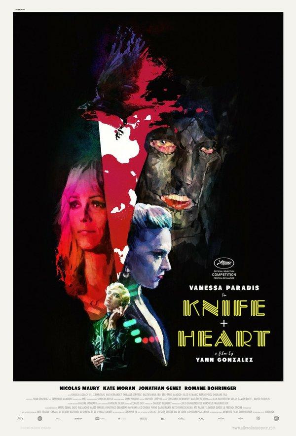 knifeandheart.jpg