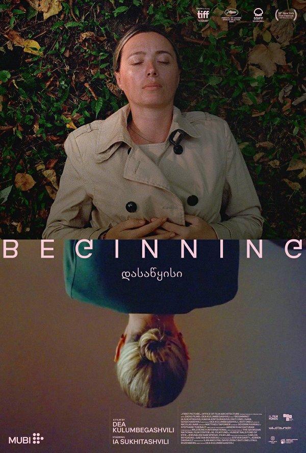 Beginning-poster.jpeg