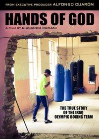 hands-of-god_cover.jpg
