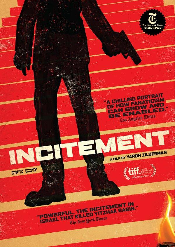 Incitement_DVD.jpg